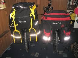 Аренда: Велорюкзаки на багажник