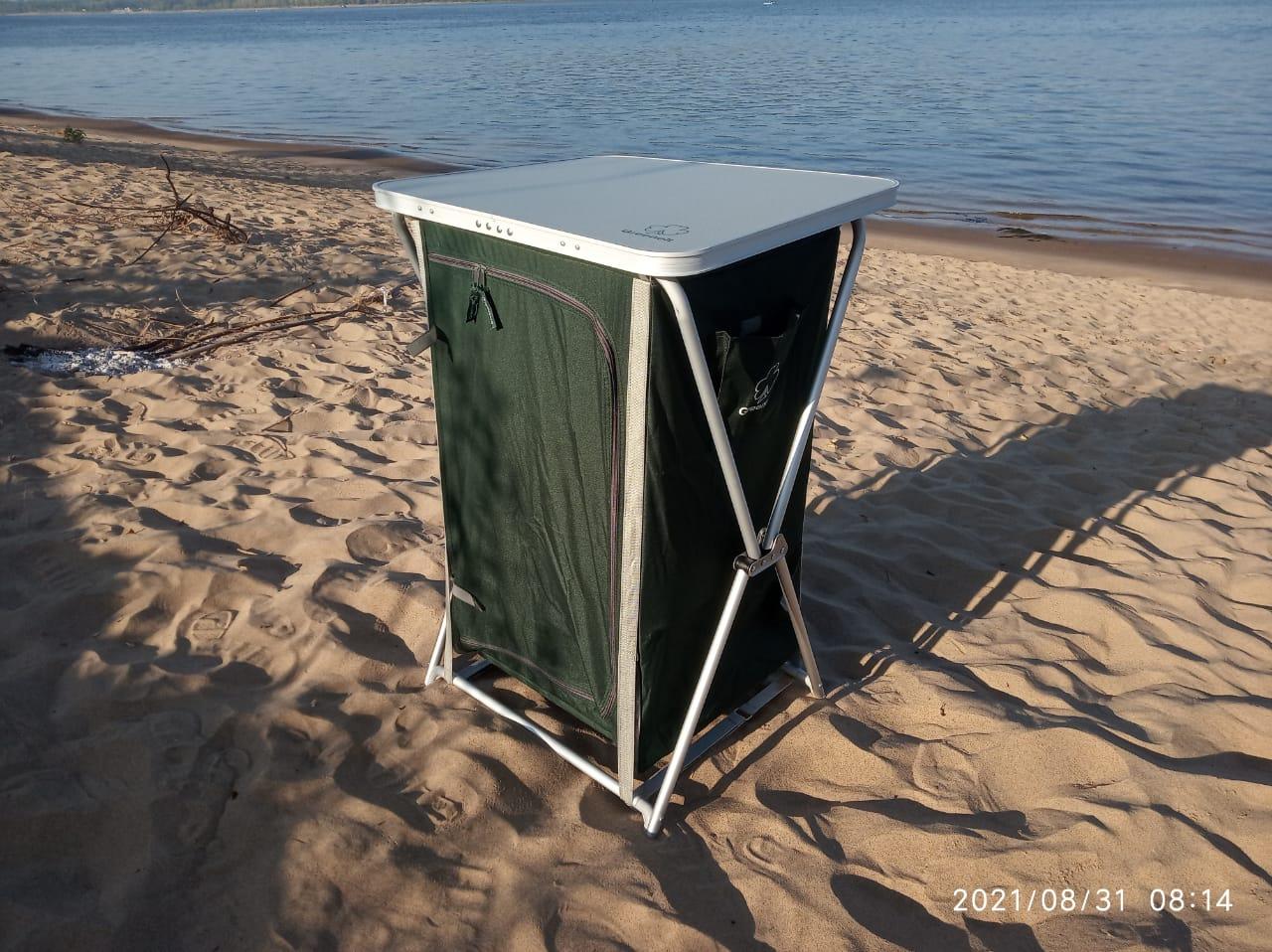 Аренда: Стол для туристической кухни Greenell