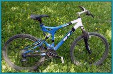 Аренда: Двухподвесный велосипед 26