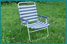 Аренда: Кресло туристическое