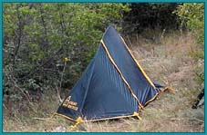 Аренда: Палатка туристическая 1-1,5-местная