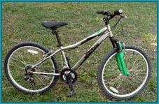 Аренда: Горные велосипеды 24
